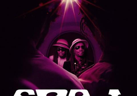 07 CD See I