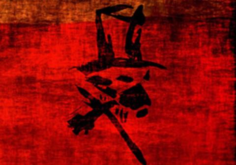 05_CD_Musketeer Gripweed