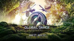 global dance festival marquee magazine